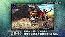 《怪物猎人X》片手剑-完全版介绍动画