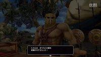 PS4 勇者斗恶龙 暗黑龙与世界之树 2