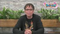 【澳门美高梅官网_www.4858.com】《勇者斗恶龙》之父堀井雄二宣布新作中文化