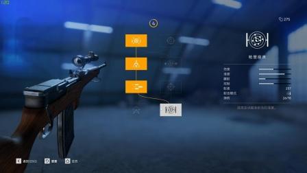 《战地5》萌新向枪械选择教学(突击兵篇)