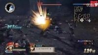 【游侠网】《战国无双:真田丸》游戏实机试玩
