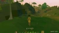 《艾兰岛》探索试玩视频解说02