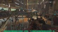 《使命召唤15黑色行动4》克制埃阿斯的防弹盾牌的技巧