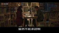 5分鐘看完韓國浪漫愛情電影《愛上變身情人/內在美》