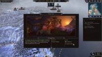 《全面战争传奇不列颠的王座》全五大阵营官方视频教学 2.盖尔王国