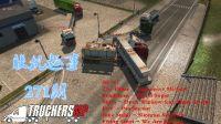 【游侠网】《欧洲卡车模拟2》重装货运DLC预告片