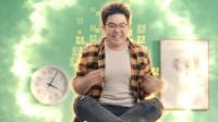 《猪场怼怼乐》真人搞怪视频,聚会嗨翻天!