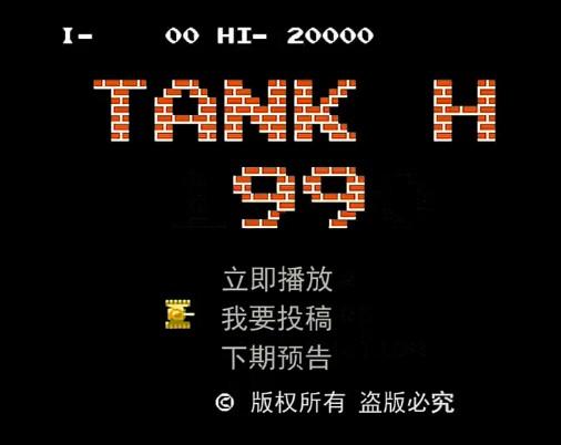 坦克世界蛋疼集锦新春特别版