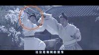 【欧子爱找刺儿33】热剧《秦时明月》十大穿帮镜头
