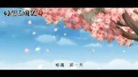 《幻想三国志5》4月宣传视频