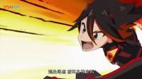 【Game234网】《斩服少女:异布》中字宣传片