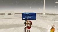 最终幻想13:雷霆归来全剧情游戏视频第十二集
