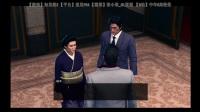 《如龙极2》超清中文剧情解说8.第五章上