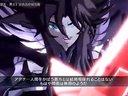 ps3圣斗士星矢:勇士 全挑战解说视频--冥王篇