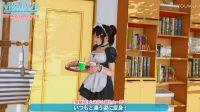 【游侠网】《VR女友》换装功能宣传片