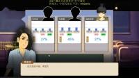 《中国式家长》八周目极限玩法 第三期