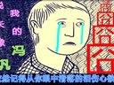 电玩堂【浅蓝】《无尽梦魇》流程4 我长得才不像冯巩~!