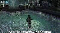 隐藏在《神秘海域4:盗贼末路》中的十个秘密彩蛋