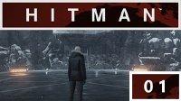 《HITMAN™杀手6》全挑战中文视频攻略1 ICA机构