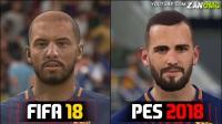 《FIFA 18》与《实况足球2018》巴萨球员面部对比