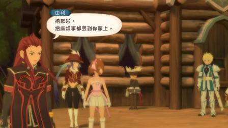 《薄暮传说:终极版》PC中文全剧情27.决战前夕 下
