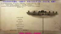 《戎马丹心:汉匈决战》NPC收录大全17.雷被