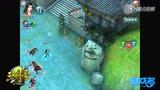 3D武侠手机网游《三剑豪》全面评测