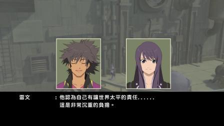 《薄暮传说:终极版》PC中文全剧情21.移动要塞