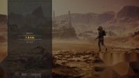 《孤岛惊魂5》火星DLC困难难度流程1