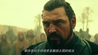【游侠网】《刺客信条4:黑旗》粉丝自制预告片