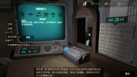 《旁观者2》beta全剧情流程视频攻略 2