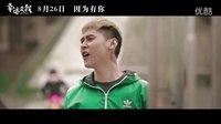 《幸运是我》发预告 吴彦祖领衔群星力荐口碑之作 8月26日暖心公映