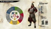【中文字幕】《全面战争:三国》五行系统开发者介绍