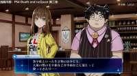 《死亡终结 re;Quest》中文实况解说视频合集8.第二章-下