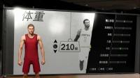 NBA2K19最强得分后卫建成