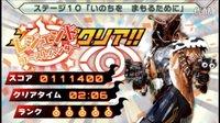 【游侠网】3DS《假面骑士全聚集:骑士革命》首部预告片