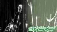 【游侠网】《闪乱神乐Burst Re:Newal》OP