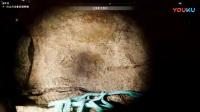 《孤岛惊魂5》末日储备箱全收集攻略视频04