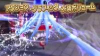 【游侠网】《闪乱神乐Burst Re:Newal》DLC