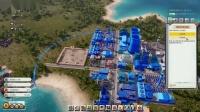 《海岛大亨6》全发展实况流程视频6.完结——安居乐业