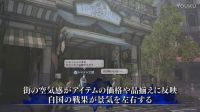 """【Xyx234新游网】《苍蓝革命女武神》预告片:埃尔西诺"""""""