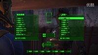 混沌王:《辐射4》最高画质中文实况流程解说(第二十一期 记忆深处)