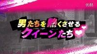 【游侠网】《UPPERS》最新宣传片