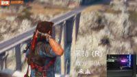 【游侠网】镭风RX580《正当防卫3》1080P分辨率温度表现