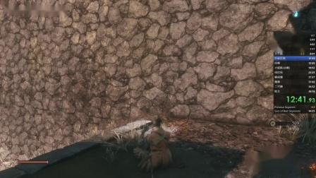 《只狼》修罗结局速通
