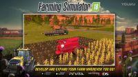 【游侠网】《模拟农场18》试玩预告