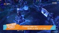 《塞尔达传说:暮光公主》HD演示