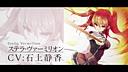 『落第騎士的英雄譚』第一弾PV
