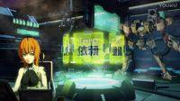 【游侠网】PS Vita《大马士革机器人:西京EXODUS》预告片