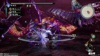 """PS4《讨鬼传2》双刀转转乐 进度十二 转轮界蛇"""""""